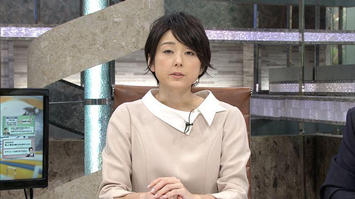 2017年12月05日秋元優里の画像16枚目
