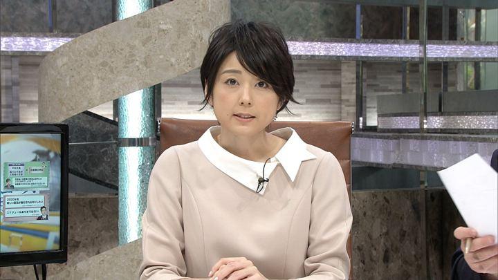 2017年12月05日秋元優里の画像17枚目