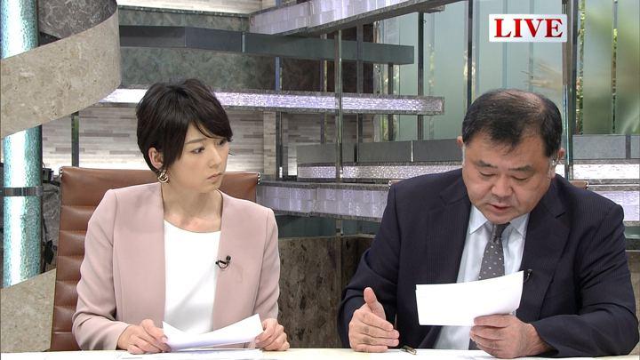 2017年12月06日秋元優里の画像12枚目