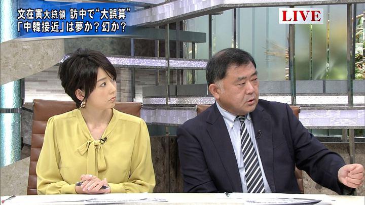 2017年12月13日秋元優里の画像06枚目