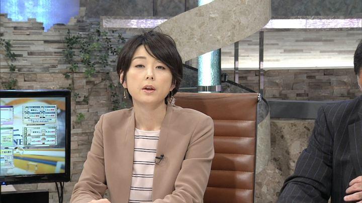 2017年12月14日秋元優里の画像02枚目