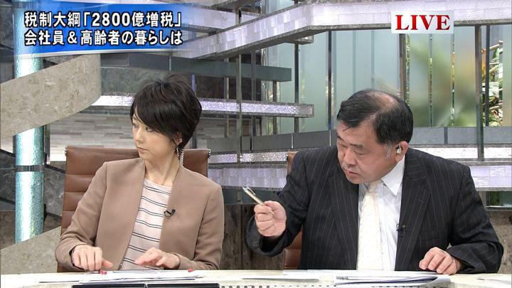 2017年12月14日秋元優里の画像05枚目
