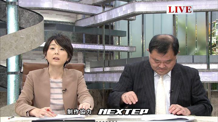 2017年12月14日秋元優里の画像10枚目