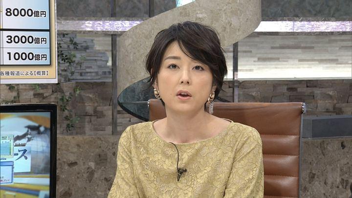 2017年12月18日秋元優里の画像03枚目