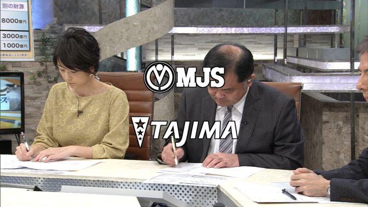 2017年12月18日秋元優里の画像04枚目