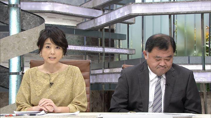 2017年12月18日秋元優里の画像05枚目
