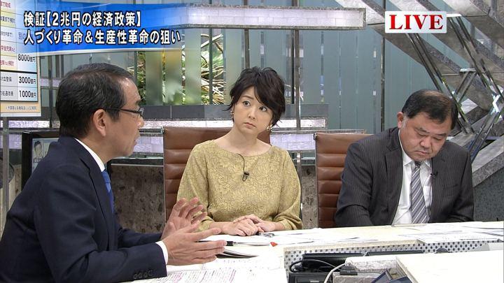 2017年12月18日秋元優里の画像08枚目