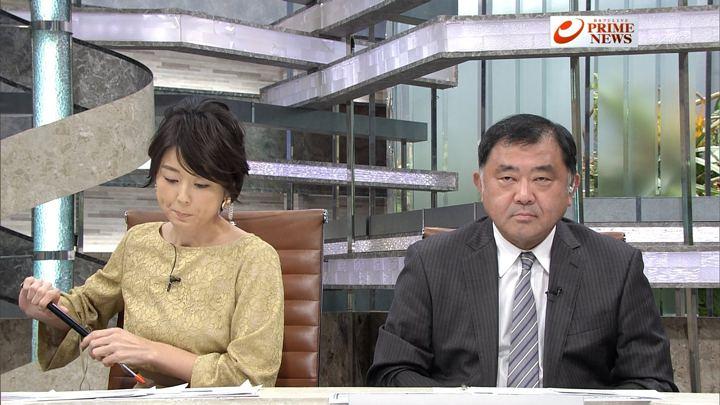 2017年12月18日秋元優里の画像10枚目