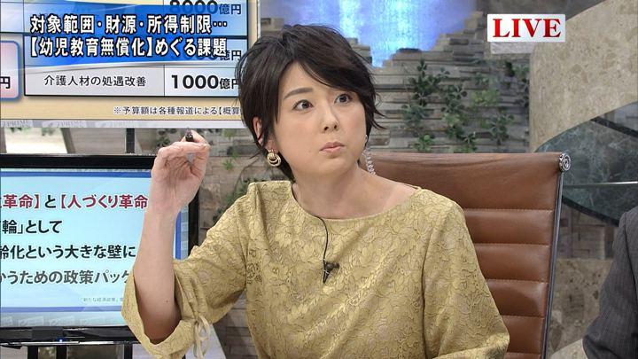2017年12月18日秋元優里の画像13枚目