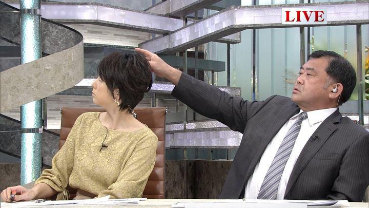 2017年12月18日秋元優里の画像14枚目