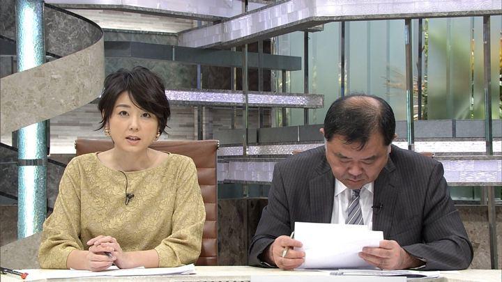 2017年12月18日秋元優里の画像15枚目