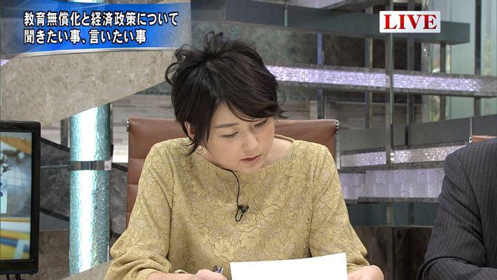 2017年12月18日秋元優里の画像17枚目
