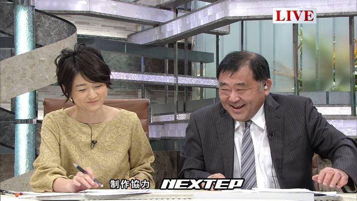 2017年12月18日秋元優里の画像18枚目