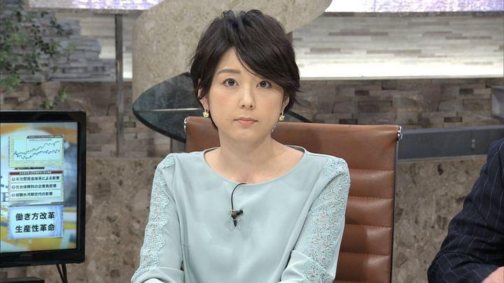 2017年12月19日秋元優里の画像01枚目
