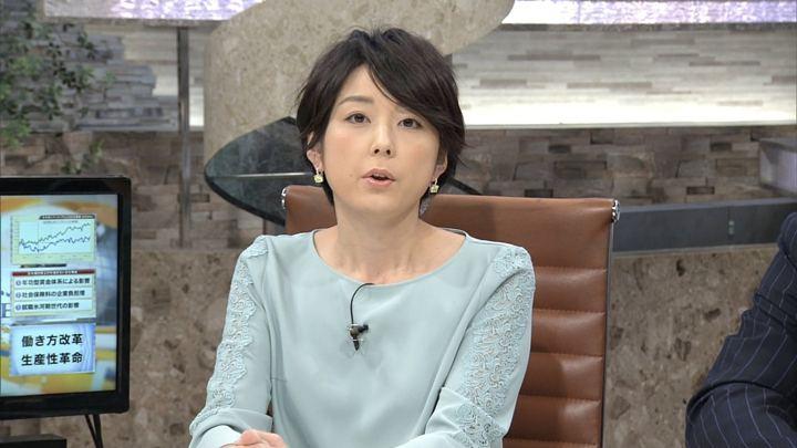 2017年12月19日秋元優里の画像02枚目