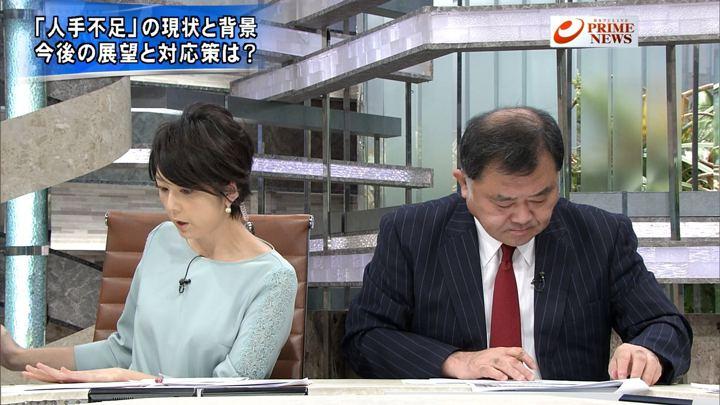 2017年12月19日秋元優里の画像05枚目