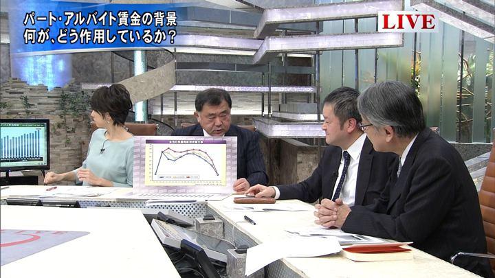2017年12月19日秋元優里の画像06枚目