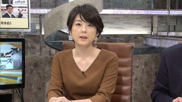 2017年12月20日秋元優里の画像03枚目
