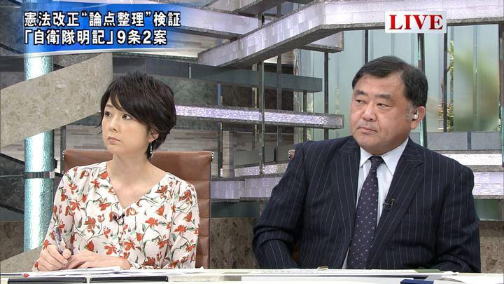 2017年12月21日秋元優里の画像04枚目
