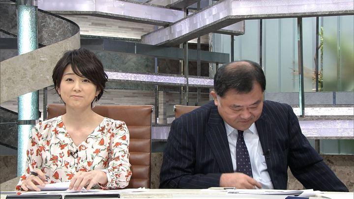 2017年12月21日秋元優里の画像05枚目
