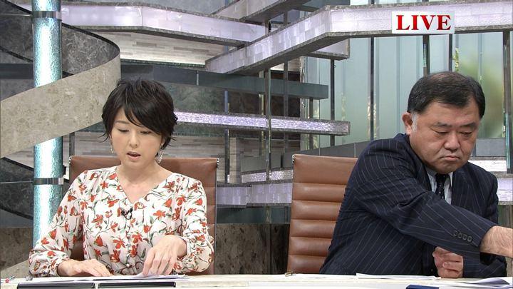 2017年12月21日秋元優里の画像08枚目