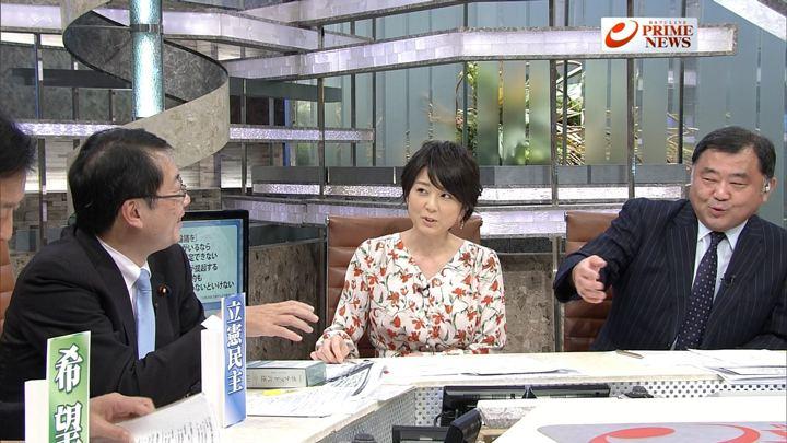 2017年12月21日秋元優里の画像10枚目