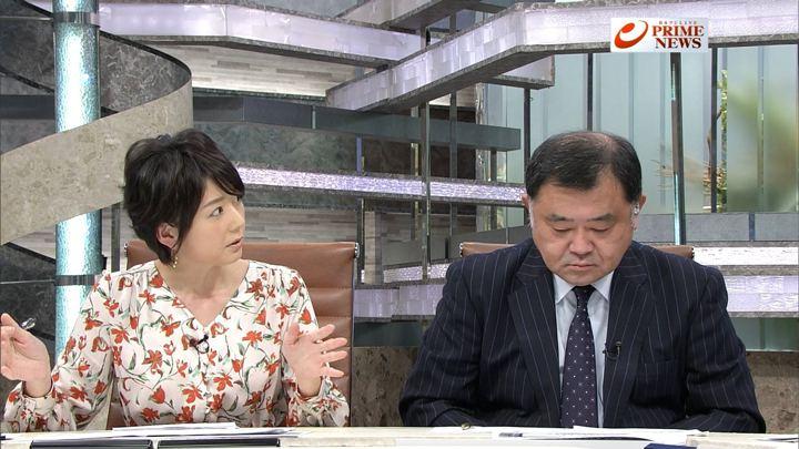 2017年12月21日秋元優里の画像11枚目