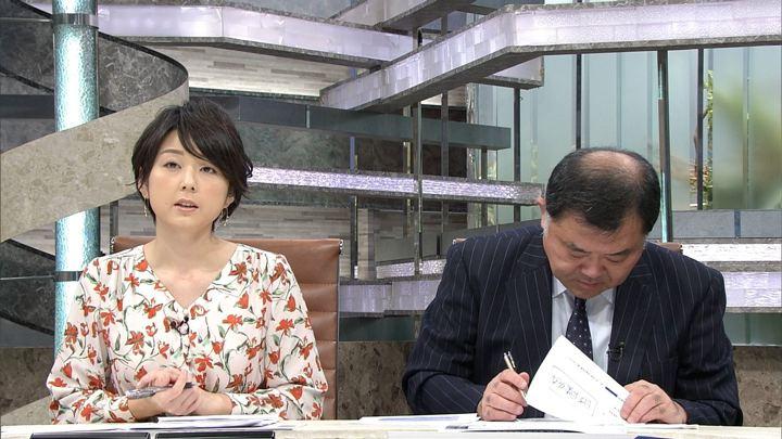 2017年12月21日秋元優里の画像14枚目