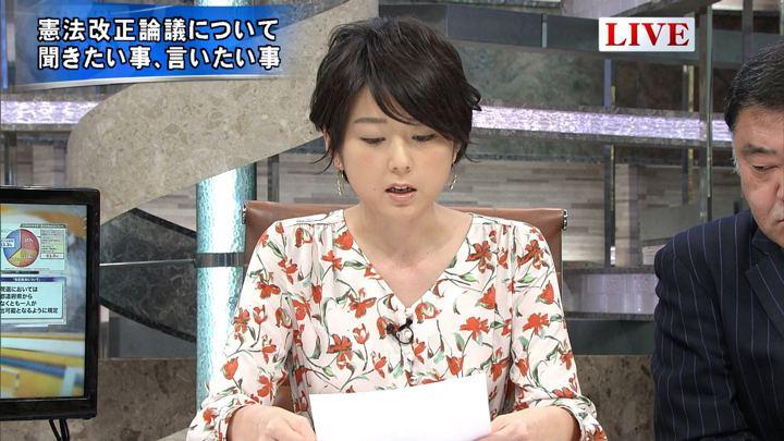 2017年12月21日秋元優里の画像18枚目