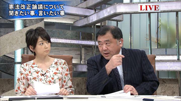 2017年12月21日秋元優里の画像19枚目