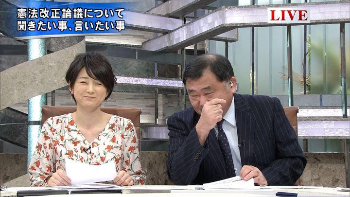 2017年12月21日秋元優里の画像20枚目
