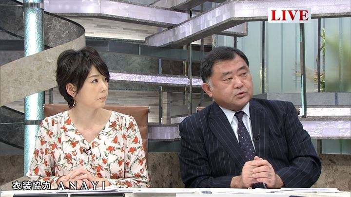 2017年12月21日秋元優里の画像21枚目