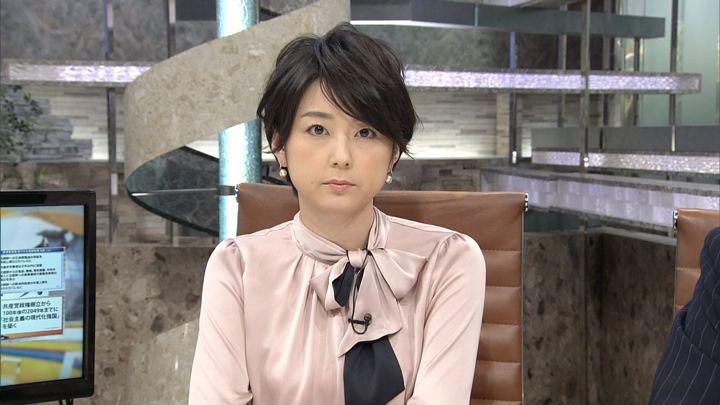 2017年12月25日秋元優里の画像01枚目