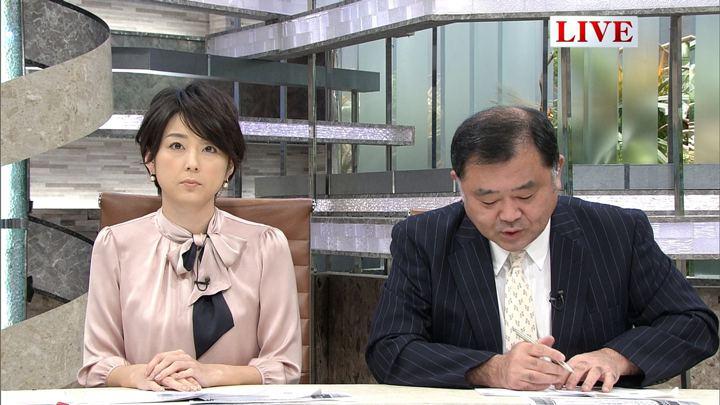 2017年12月25日秋元優里の画像03枚目