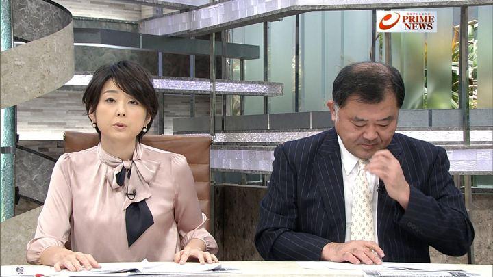 2017年12月25日秋元優里の画像05枚目