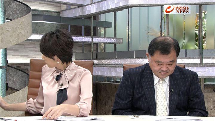 2017年12月25日秋元優里の画像06枚目