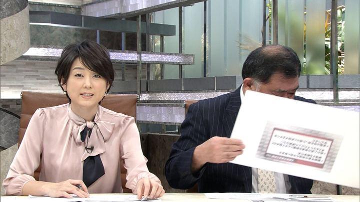 2017年12月25日秋元優里の画像07枚目