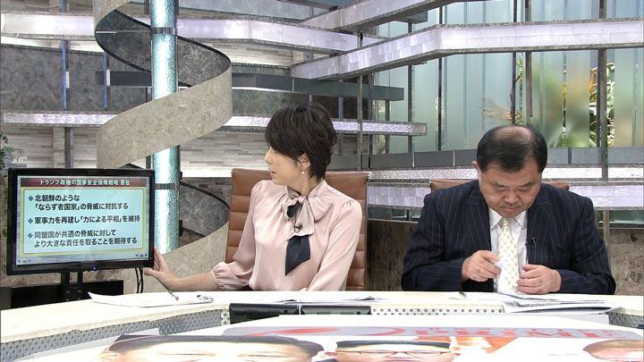 2017年12月25日秋元優里の画像08枚目