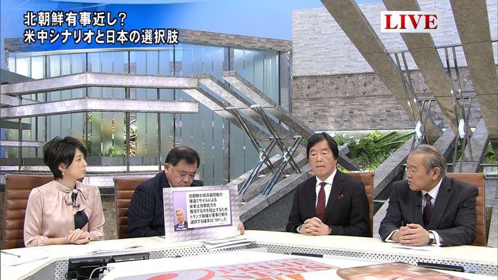 2017年12月25日秋元優里の画像09枚目