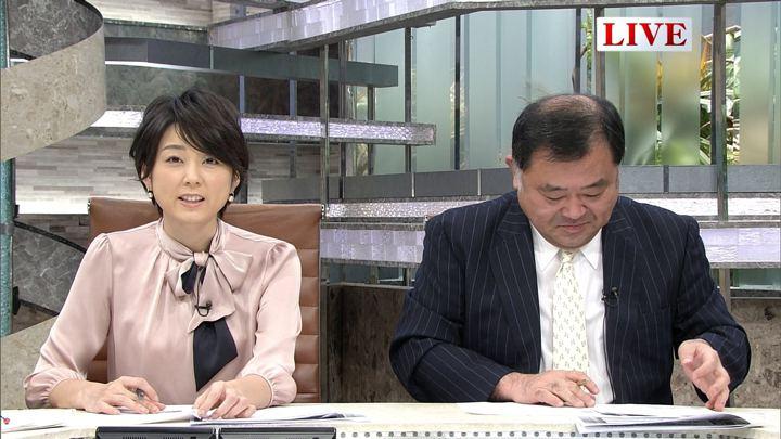 2017年12月25日秋元優里の画像10枚目