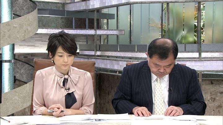 2017年12月25日秋元優里の画像12枚目
