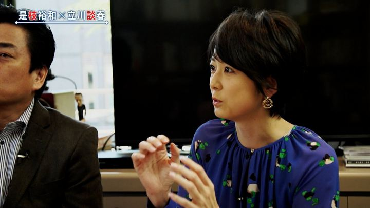 2017年12月31日秋元優里の画像05枚目