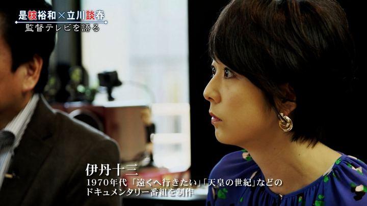 2017年12月31日秋元優里の画像11枚目