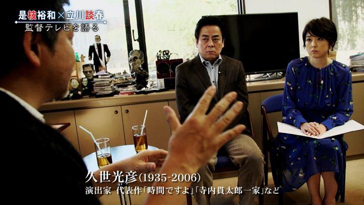 2017年12月31日秋元優里の画像12枚目