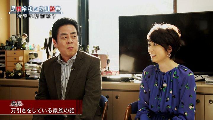 2017年12月31日秋元優里の画像13枚目