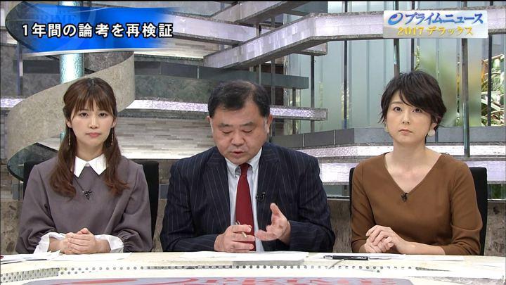 2017年12月31日秋元優里の画像17枚目
