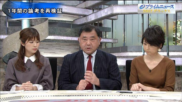 2017年12月31日秋元優里の画像18枚目