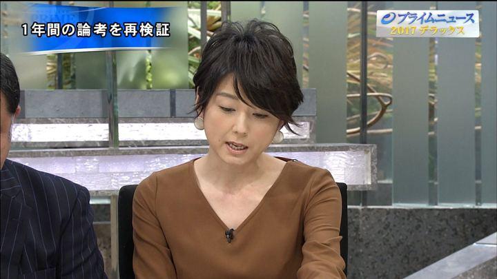 2017年12月31日秋元優里の画像19枚目