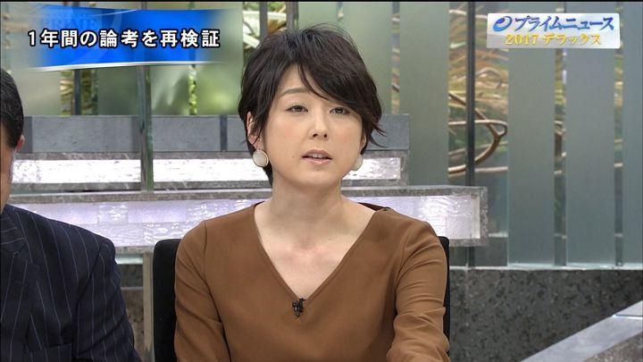 2017年12月31日秋元優里の画像20枚目