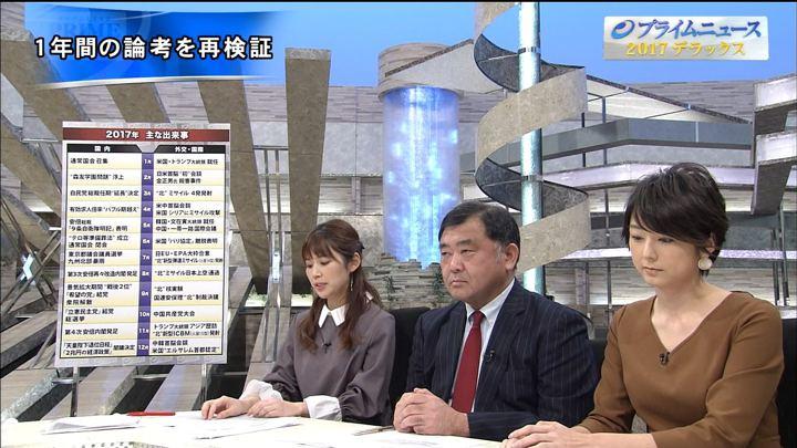 2017年12月31日秋元優里の画像22枚目